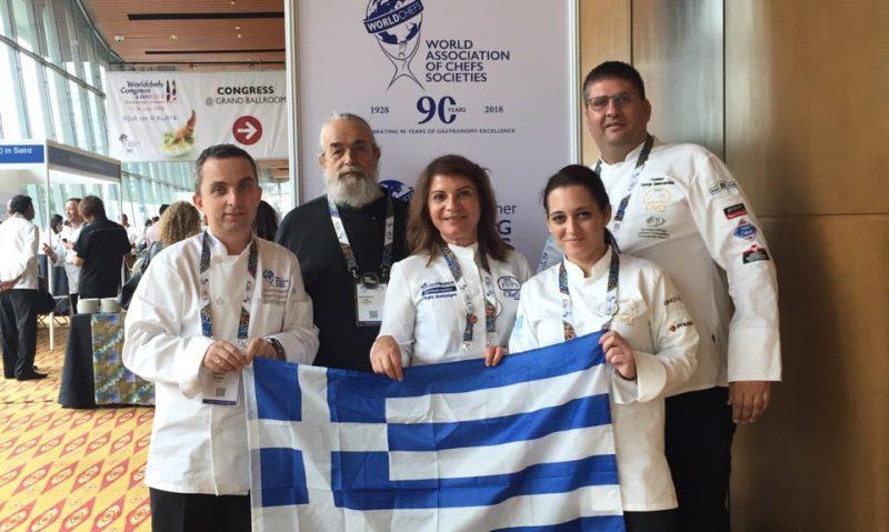 Greece participated in Worldchefs Congress 2018